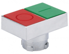 Red/Green Twin Push Button Operator