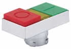 Red/Green Illuminated Twin Push Button Operator